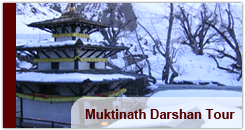 Muktinath Tour Packages 2017