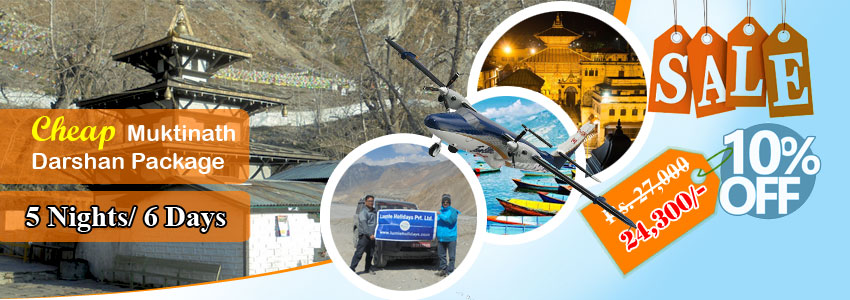 Cheap Muktinath Tour Package