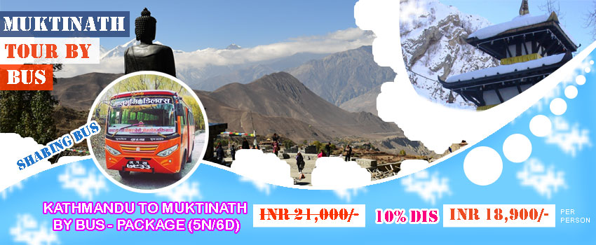 Muktinath Tour by Bus