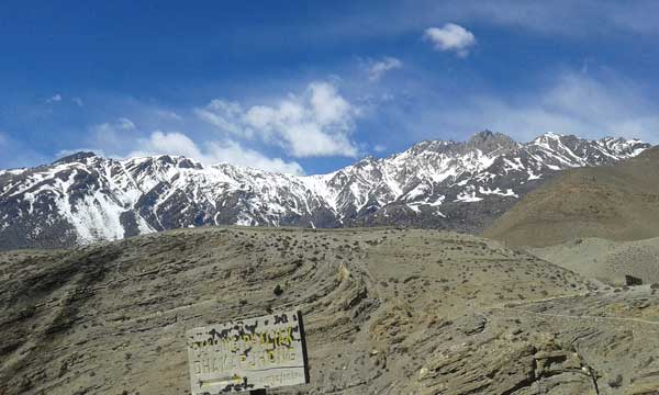Muktinath Temple weather during Autumn