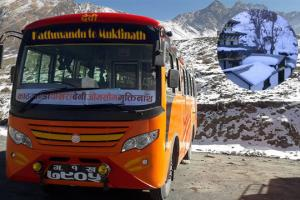 Bus parked at Ranipauwa, Muktinath