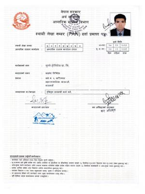 Certificate of PAN