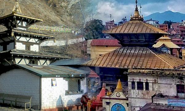 Pashupatinath and Muktinath Temple